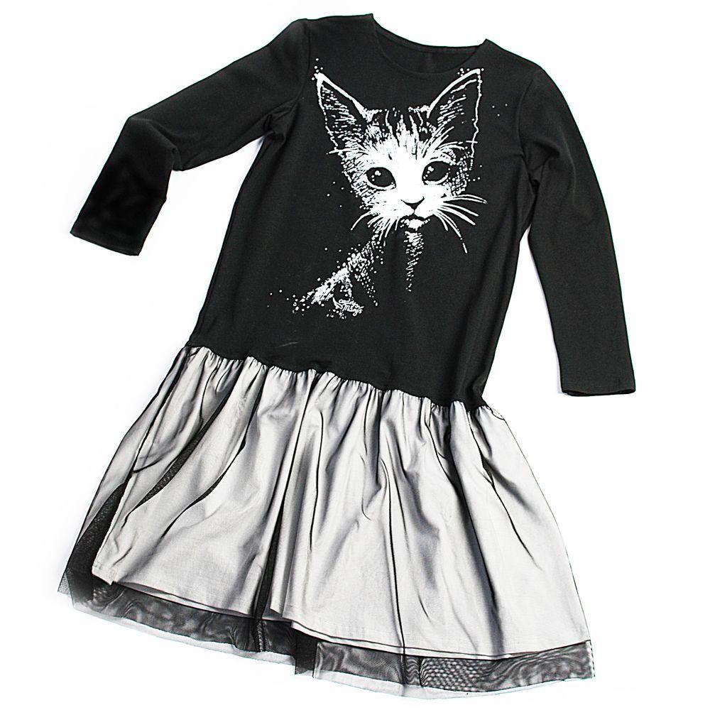 Poważne Mizuri - sukienka dziewczęca - Czary Maryś sklep internetowy EM23